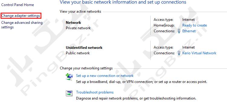 http://www.pingfa.ir/wp-content/uploads/change-adaptor-setting.png